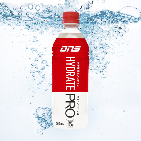 DNS - HYDRATE PRO