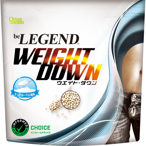 be LEGEND - be LEGEND WEIGHT DOWN